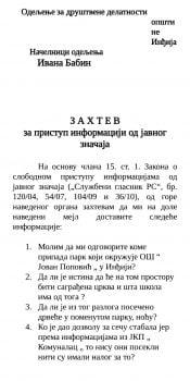 Jovan Popovic Skola